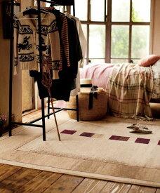 【送料無料】LANO Belgium Brand Carpet Sintra シントラ 200*250 (ラグ、マット、カーペット)
