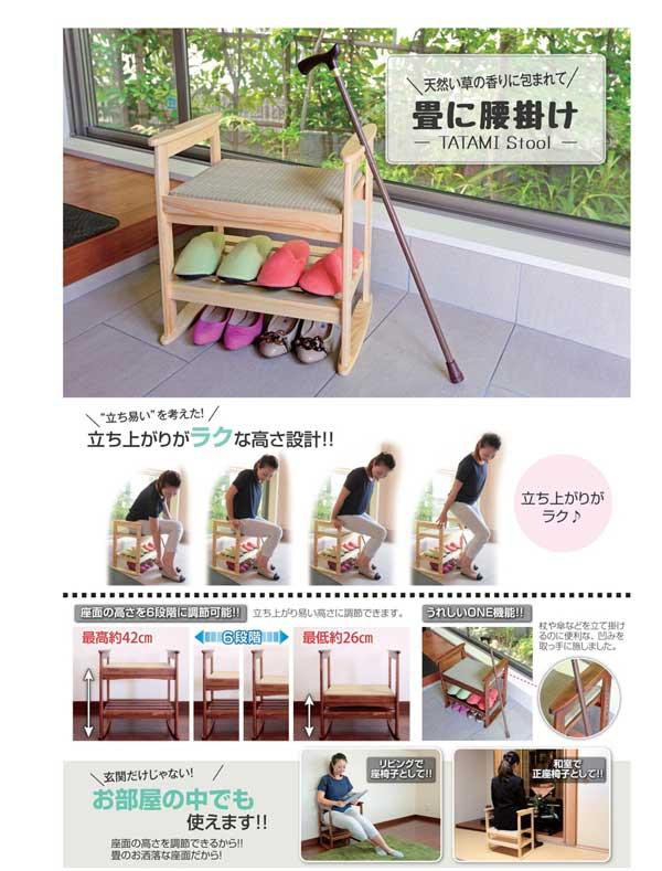 畳に腰掛け ナチュラル YMGB-4030N/ブラウンYMGB-4030BR
