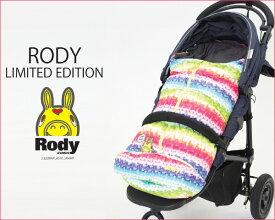 【送料無料】【即納】人気のRodyバージョン ベビーカー用スリーピングバッグ(ベビーカー フットマフ、寝袋、出産祝い、防寒対策)