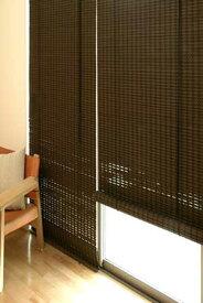 竹ロールスクリーン Nuance(ニュアンス) バンブースクリーン RC-1540S W88 x H135cm(ロールアップ、日除け、間仕切り、スクリーン、目隠し効果)
