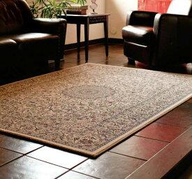 【送料無料】LANO Belgium Brand Carpet クラシックウイルトン Verdi ベルディ Belgium 240*240 (ラグ、マット、カーペット)