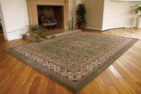 【送料無料】LANO Belgium Brand Carpet クラシックウイルトン Sofia ソフィア Belgium 240*340 (ラグ、マット、カーペット)