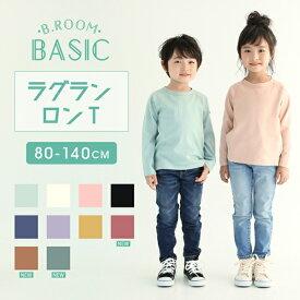 ビールーム(b-ROOM)【オンライン限定】ラグラン無地シンプルTシャツ