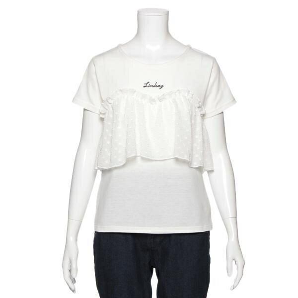 リンジィ(Lindsay)ビスチェつきTシャツ