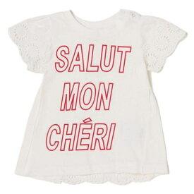 プティマイン(petit main)レースフレアTシャツ