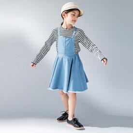 プティマイン(petit main)重ね着風ジャンパースカート