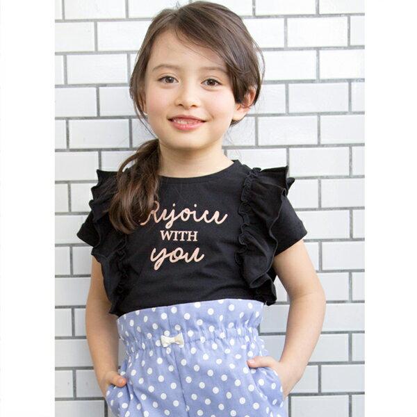 ビールーム(b-ROOM)ロゴサイドフリルTシャツ