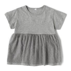 ビールーム(b-ROOM)【オンライン限定】ペプラムTシャツ