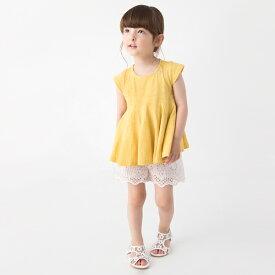 プティマイン(petit main)接触冷感 切替AラインTシャツ