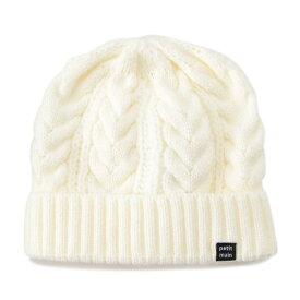プティマイン(petit main)ケーブルアクリルニット帽