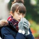 ポンポネットジュニア(pom ponette junior)裏シャギー リボンフェイクパール手袋