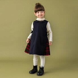 プティマイン(petit main)【S200904】サイドリボン切り替えジャンパースカート