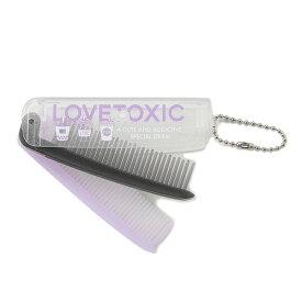 ラブトキシック(Lovetoxic)ドリンクモチーフ2WAYコーム