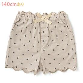 プティマイン(petit main)リボンつき裾スカラップショートパンツ