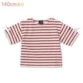 プティマイン(petit main)オーガニックコットン 袖リボンボーダーTシャツ
