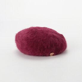 ラブトキシック(Lovetoxic)シャギーベレー帽