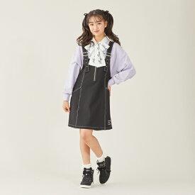 メゾピアノジュニア(mezzo piano junior)フロントジップつきジャンパースカート