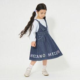 メゾピアノ(mezzo piano)裾花ロゴ刺しゅうアシメジャンスカ