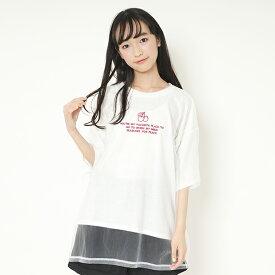 ラブトキシック(Lovetoxic)半袖チュールTシャツセット