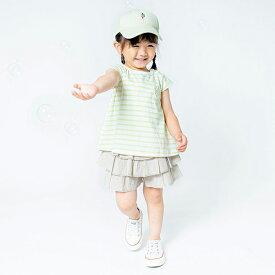 プティマイン(petit main)段フリルキュロットスカート