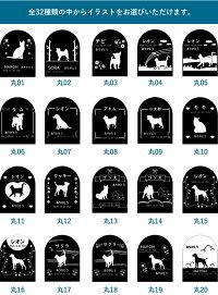 【犬種131種類のシルエットからご選択いただけます】犬小屋タイプペットのお墓(骨入れ無し)【ペットの墓ペット墓ペット墓石ペット墓お墓墓石石碑天然石御影石愛犬犬いぬメモリアルプレートプレート犬小屋タイプ屋外室外送料無料】