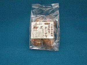 ハチミツミルクドーナツ スイーツ お菓子【02P05Sep15】【淡路島 鳴門千鳥本舗】