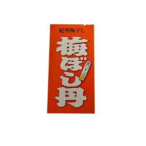 梅干し丹 お土産 仁丹 梅味 ウメケン 梅ぼし丹【淡路島 鳴門千鳥本舗】