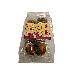 鳴門金時芋ドーナツ 6個入り淡路島お土産【淡路島 鳴門千鳥本舗】