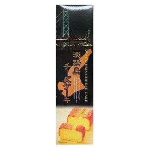 淡路島チーズケーキ スイーツ 洋菓子 淡路島お土産【02P05Sep15】【淡路島 鳴門千鳥本舗】