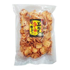 淡路島 玉ねぎラー油せんべい120g お土産 お菓子 【淡路島 鳴門千鳥本舗】
