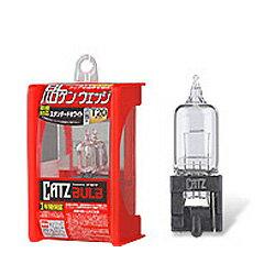 CATZ(キャズ) CBB102 土日も出荷在庫有り即日出荷 T20バルブ スタンダードホワイト(1個入り)