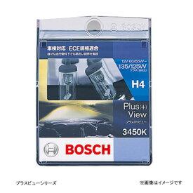 BOSCH(ボッシュ) H3 プラス(+)ビュー BHBS-PVH3