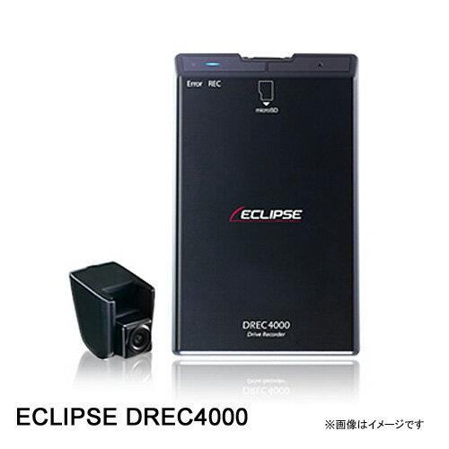 ECLIPSE イクリプス/富士通テン DREC4000 カメラ・本体分離型ドライブレコーダー