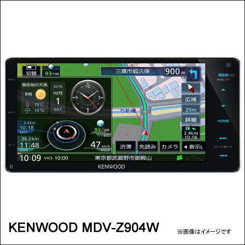 KENWOOD ケンウッド MDV-Z904W 地上デジタルTVチューナー/ Bluetooth内蔵 DVD/USB/SD AVナビゲーションシステム 200MMワイドモデル