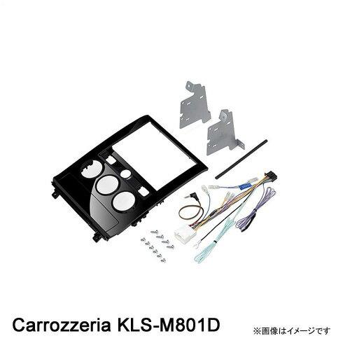 Carrozzeria カロッツェリア KLS-M801D 土日も出荷在庫有り即日出荷 本体取付キット 三菱車 デリカ D:5