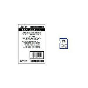 Clarion クラリオン QSV-800-570 土日も出荷在庫有り即日出荷 ROAD EXPLORER SA 6.0(2017年度版)
