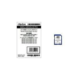 Clarion クラリオン QSV-800-570 ROAD EXPLORER SA 6.0(2017年度版)