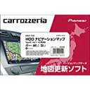 Carrozzeria カロッツェリア CNSD-7700 土日も出荷在庫有り即日出荷 HDDナビゲーションマップType7 Vol7・SD更新版