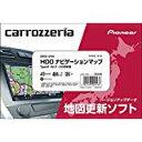 Carrozzeria カロッツェリア CNSD-6900 土日も出荷在庫有り即日出荷 HDDナビゲーションマップ Type6 Vol.9・SD更新版
