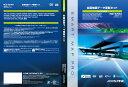 ALPINE アルパイン HCE-S206A X009/X008/X007シリーズ向け2019年度地図更新データ【2019年7月下旬発売予定】