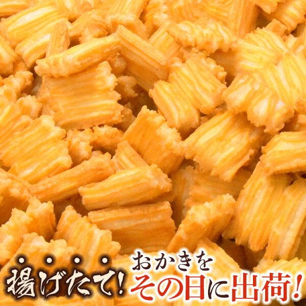 岩塚江戸揚げ68g×12