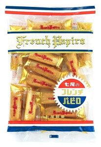 【送料無料】七尾製菓 フレンチパピロ90G 選べる 20個 詰合せ セット | クッキー びすけっと くっきー cookie biscuit 菓子 おかし ナシオ
