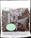 【送料無料】浜塚製菓 黒ポッキリ94g×20個 道産子ド定番 セット | カリントウ お茶うけ ティータイム 菓子 おかし ナ…