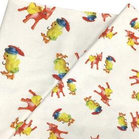 ひよことロバプリント 8847-gh かわいい おもちゃ柄 生地 昭和レトロ カルトナージュや手作り小物にぴったりです。入園入学 生成りオックス使用 ひよこ柄 動物 8848-gh