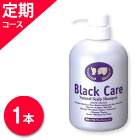 【定期コース】ブラックケアシャンプー600ml 毎回1個お届けのコース