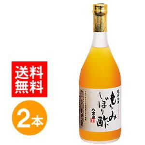 八重泉もろみ酢 2本 【もろみ酢】