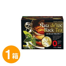【ポイント20倍 7/26 9:59まで】ナタ・デ・トック ブラックティー 120g(4g×30包) 1箱 ナタデトック ナタデトックティー ダイエットサポート茶 ダイエット デトック 茶 お茶