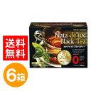 『ナタ・デ・トック ブラックティー 6箱』【ナタデトック】【ナタデトックティー】【ダイエットサポート茶】