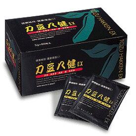 ≪ナタマメ茶≫ 刀豆八健EX お茶タイプ 2箱