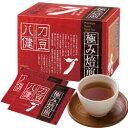 ≪ナタマメ茶≫ 極み焙煎 刀豆八健1箱 【10P03Feb04】